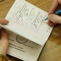 Какие нужны документы для прописки: оформление и получение