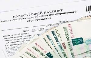 Изображение - Как получить кадастровый паспорт на дом и какие документы нужны для этого kadastrovii-pasport-300x191