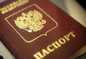 pasportnyy-stol