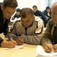 Изображение - Порядок продления регистрации для иностранных граждан zapolenenie-blankov_6-400x250-200x200