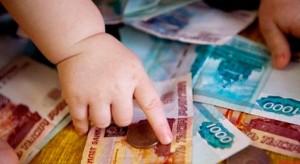 Как обналичивают материнский капитал?