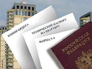paket-dokumentov1-300x225