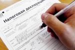 Подоходный-налог-НДФЛ-с-продажи-квартиры (1)