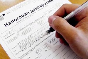 Подоходный-налог-НДФЛ-с-продажи-квартиры