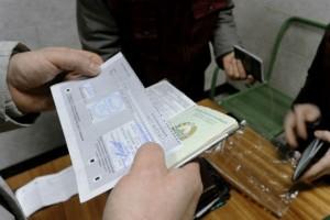 Проверить регистрацию иностранного гражданина уфмс москва онлайн сайт временная регистрация в москве