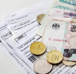 kak-oformit-subsidiyu-na-oplatu-kommunalnyx-uslug-pensioneram