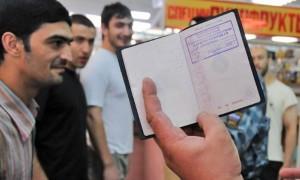 Фиктивная регистрация иностранных граждан медицинская книжка в шатуре