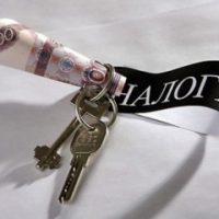 Налог с продажи квартиры: нужно ли его платить и когда именно?