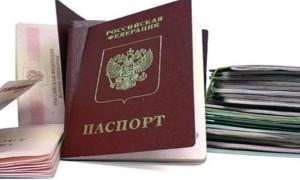 rvp_dlja_grazhdan_moldovy