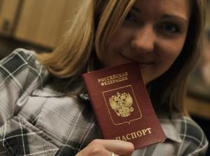 Замена паспорта не по месту прописки