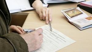 Изображение - Покупка, обмен или продажа комнаты в коммунальной квартире Notary-1-800x457-300x171