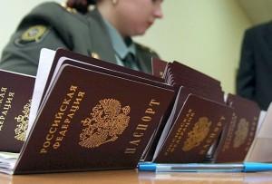 gosposhlina-za-pasport-3