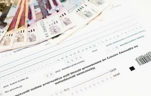 Когда подавать документы на налоговый вычет?