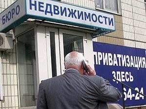procedura-privatizacii-zhilya-03