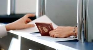 Заявление о регистрации по месту жительства - форма 6
