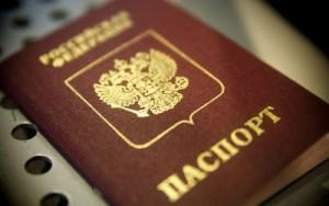 DDT0AT Russian passport