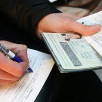 Заполняем заявление о регистрации по месту жительства