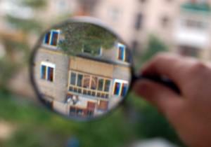 Как найти собственника квартиры по адресу