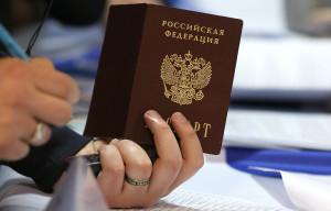 pasport_13