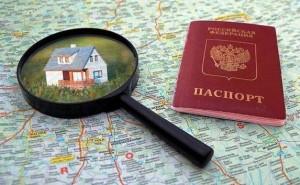 pasport_dacha