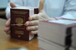 pravila_registracii_grazhdan_rf_1_11120346-1