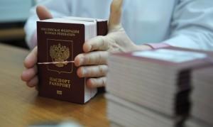 pravila_registracii_grazhdan_rf_1_11120346