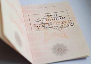 propiska-i-registraciya-03