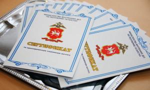 zhilishhnyiy-sertifikat-chernobyiltsa