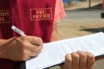 chto-delat-esli-prosrochena-registraciya-inostannogo-grazhdanina