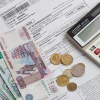 Изображение - Покупка квартиры с долгами дальнейшие шаги 30de7370e89c7f6a5e20dcd86b1c6f9c-200x200