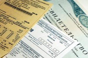 Проверка подлинности свидетельства права собственности