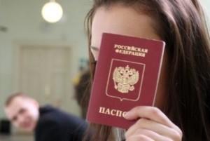propiska-cheloveka-bez-ego-prisutstviya-400x216