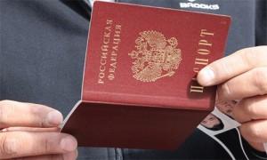 shtraf-za-otsutstvie-propiski-v-pasporte