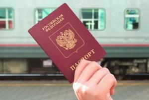 shtraf-za-otsutstvie-propiski-v-pasporte-v-2016-godu
