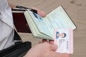 shtraf-za-otsutstvie-registracii-v-rossijskoj-federacii-v-2016-godu