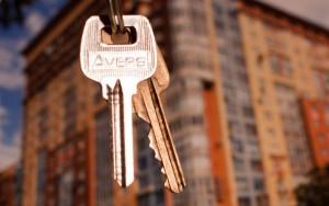Изображение - Бессрочная приватизация жилой недвижимости %D0%B6%D0%B8%D0%BB%D1%8C%D0%B5.jpg.1360x800_q85-300x188