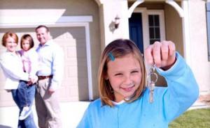 Покупка квартиры, если ее собственник несовершеннолетний
