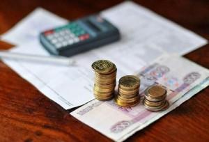 Срок хранения квитанций за коммунальные услуги