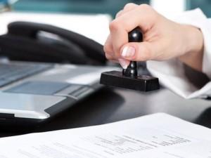 Заявление о государственной регистрации прав на недвижимость