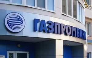 1470915856_Газпромбанк