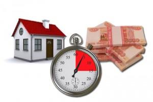 Быстрая продажа квартиры