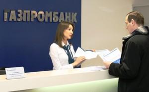 Gazprombank-600x315
