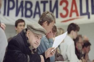 privatizirovaty-ili-ne-privatizirovaty-zhilye-za-i-protiv_l