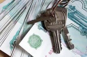 Изображение - Выгодная продажа квартиры с покупкой новой srochnaja-prodazha-kvartir-300x225-e1488850792489-300x198