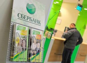 Sberbank_Ipoteka