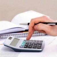 Изображение - Инвентаризационная стоимость как оспорить inventarizacionnaya-stoimost-kvartiry-300x225-1-200x200