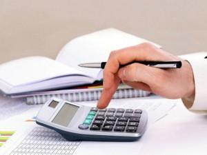 Инвентаризационная стоимость: получение справки