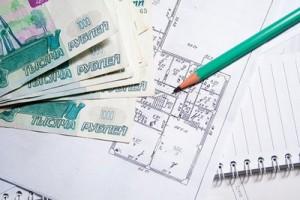 Изображение - Инвентаризационная стоимость получение справки lori-0002230431-smallwww-2-300x200