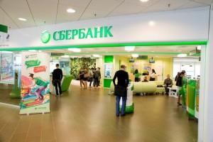 Реструктуризация ипотеки в 2017 году: реализация через Сбербанк
