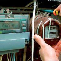 Изображение - Замена газового счетчика когда требует закон zamena-jelektroschetchika-e1491516307537-200x200